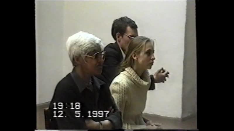 Nota Bene Архивная запись 12 мая 1997 г