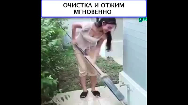 Cleaner 360