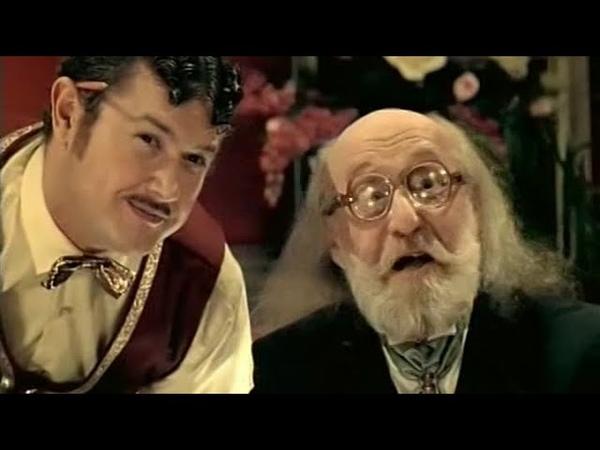 12 стульев мюзикл 2005 реж М Паперник 1 серия из 2