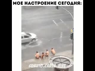 Отдохнули как могли)