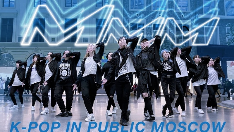 [DANCE COVER CONTEST] (KPOP IN PUBLIC ) TREASURE (트레저) - MMM (음) ONE TAKE cover by RIZING SUN