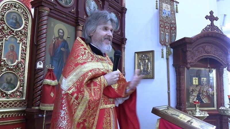 Иерей Сергий Макаров проповедь в день празднования перенесения мощей святителя Николая Чудотворца
