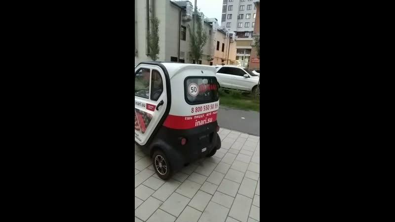 Квест пицца Казань 🍕🍕