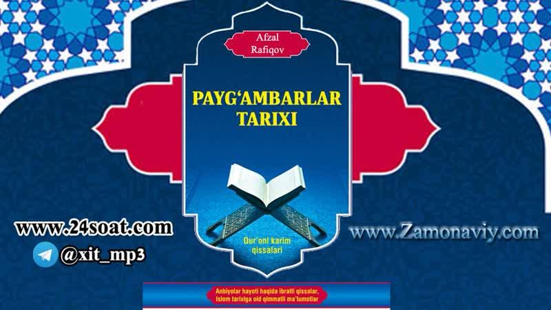 Afzal Rafiqov - Paygambarlar tarixi Toliq Barcha qismlari