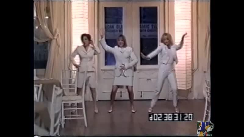 Bette Midler Goldie Hawn Diane Keaton You Don't Own Me The First Wives Club 1996 фильм Клуб первых жен стереозвук