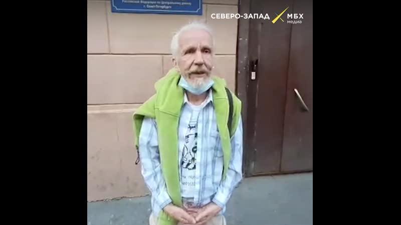 Николай Бояршинов об аресте сына