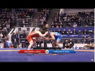Гран-при Иван Ярыгин-2020. 61 кг. Финал: Александр Богомоев (Россия) - Рамазан Ферзалиев (Россия)