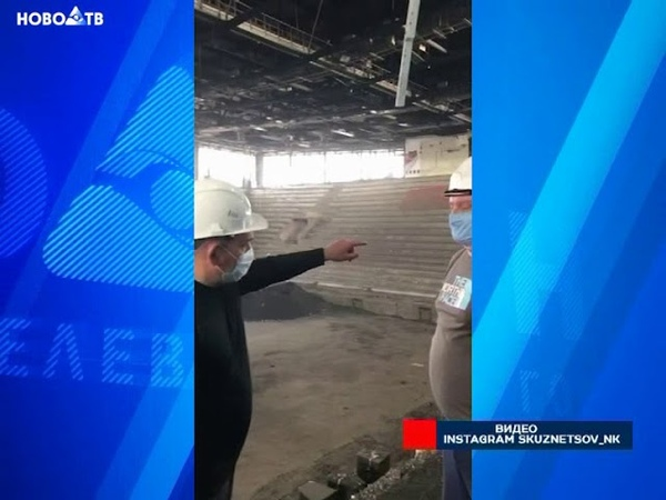 Дворец спорта отремонтируют к 1 сентября