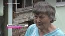 ТК Городской. В Брянске узник войны живет в доме, который развалился