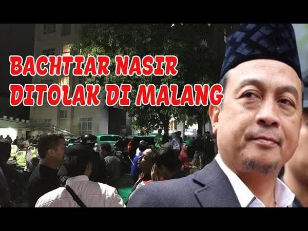 Jejak Bachtiar Nasir Yang Pernah Jadi T3rs4ngck4 G4r4n9 Di Monas Lemes Di Malang