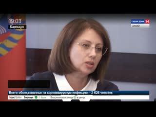 Замминистра здравоохранения Алтайского края заплакала, рассказывая о врачах горбольницы №5
