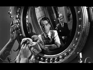 Слуга / The Servant - 1963