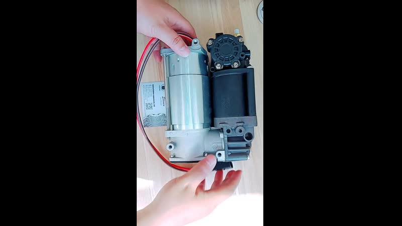 W212 air suspension compressor