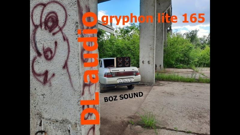 DL Audio Gryphon lite 165 Обзор Прослушка