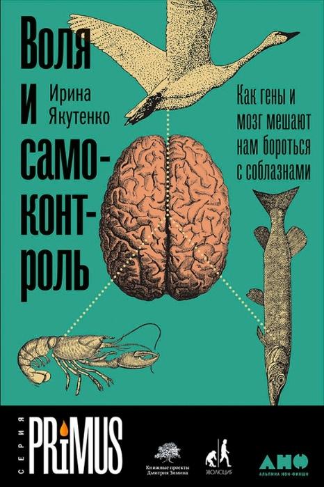 Книги в помощь здоровью, изображение №10