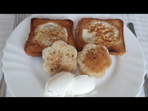 Jaja u tostu Eggs in tost V V Kitchen