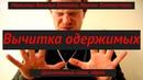 🎧 Вычитка, молитвы Василия Великого, Иоана Златоустаго, целительный сеанс, обряд.
