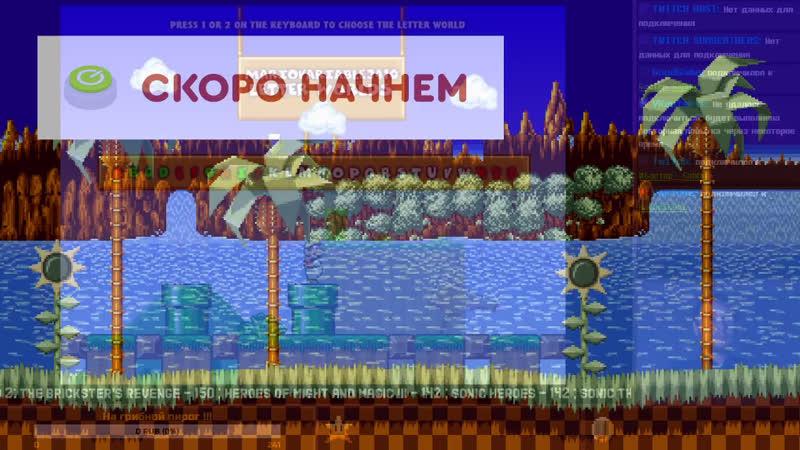 Реквест Mario Forever 12