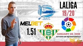 Алавес - Бетис прогноз||Deportivo Alavs - Real Betis