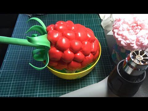 Большие ростовые цветы Бесплатный мастер класс малина из изолона DIY Raspberry