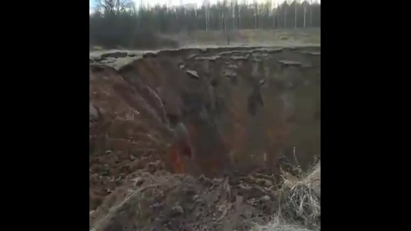 Саблуково Арзамасского района Карстовый провал