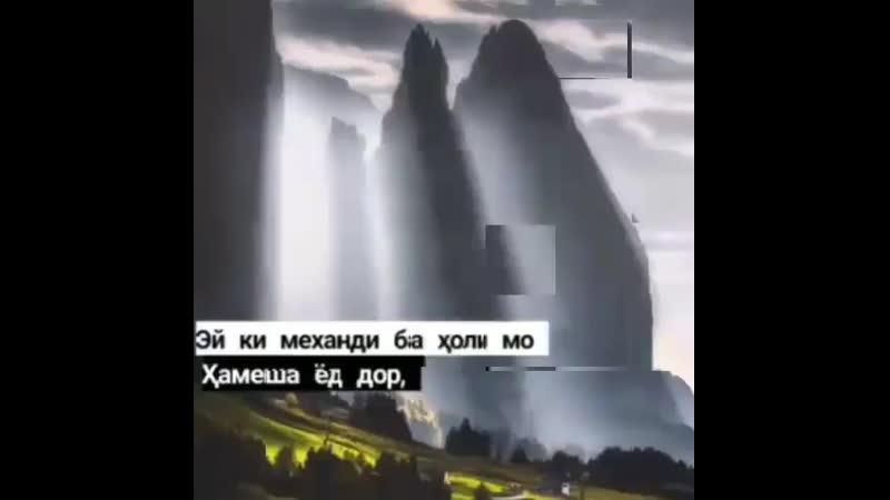 SuHaNhOi haQ on Instagram Ростай B MP4 mp4