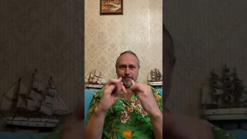 Высший пилотаж в сетевом бизнесе это профессиональное спонсирование Рачковский Сергей
