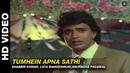 Tumhein Apna Sathi - Pyar Jhukta Nahin | Shabbir Kumar, Lata Mangeshkar,Anuradha Padawal