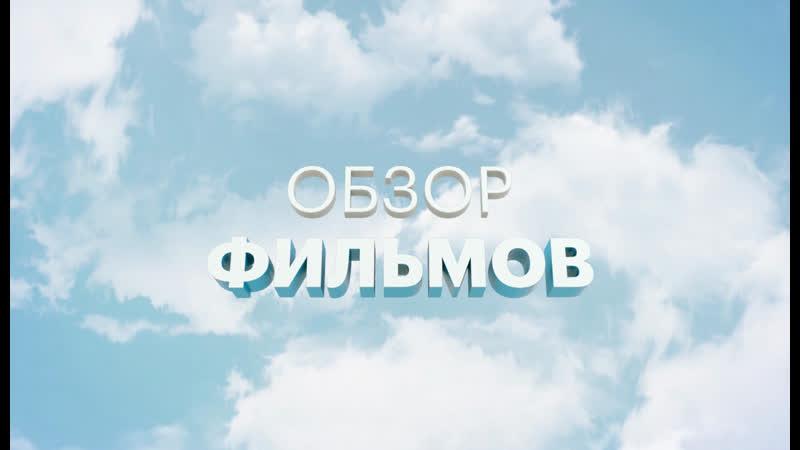 Обзор фильмов Лучше звоните Солу Анастасия Кожевникова 29 января 2021