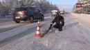 Эх дороги ямы да ухабы ГИБДД города Асбеста проводят проверки дорожной сети
