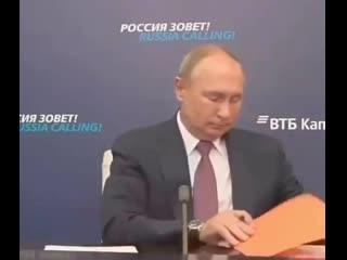 Путин делает вид, что работает [NR]