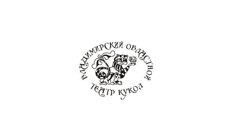 НЕЗНАЙКА-ПУТЕШЕСТВЕННИК 11.00.