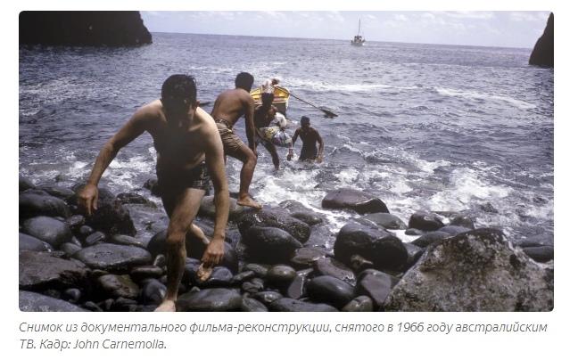 Как шесть мальчиков, выброшенных на необитаемый остров, прожили на нем 15 месяцев