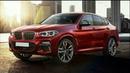 Автошторки Laitovo для BMW X4 2G