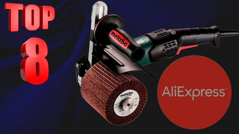 WOW 8 Cool PowerTools with ALIEXPRESS