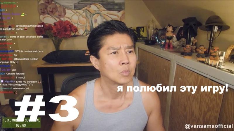 Van Darkholme играет в Stalker Тень Чернобыля Лучшие моменты 3