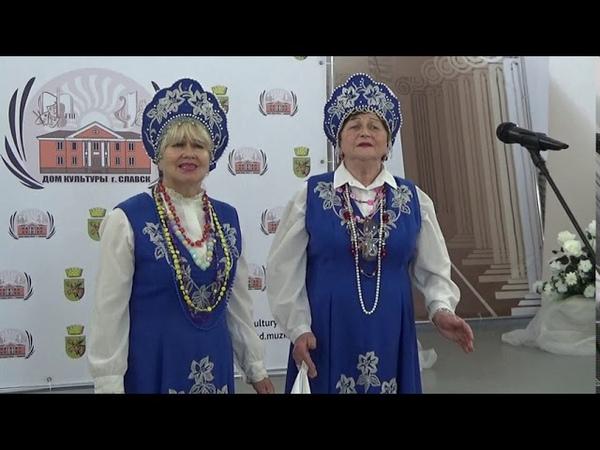 1 августа 2020 - торжественное мероприятие в ДЕНЬ ГОРОДА СЛАВСКА в выставочном зале Славского ДК.