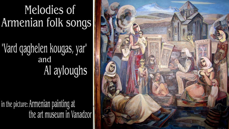 Dark eyesNew eyes - Vard qaghelen kougas, yar and Al ayloughs (Armenian folk songs)