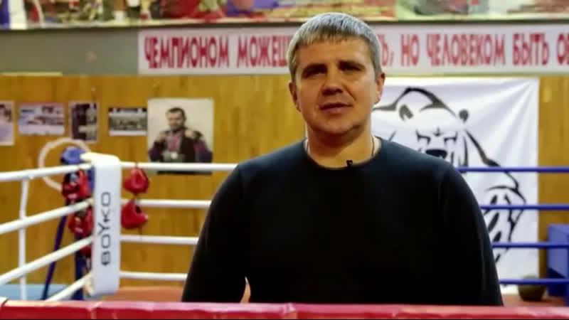 СПК Белогор За рингом Клименко Б А