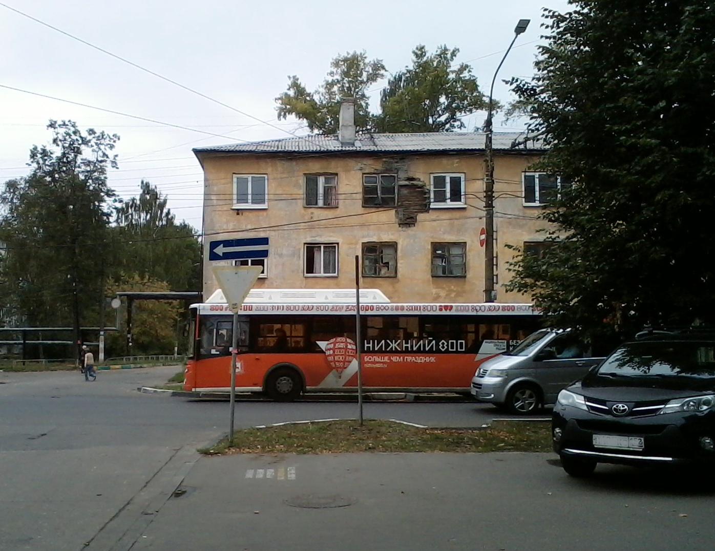 Нижний Новгород - Фото