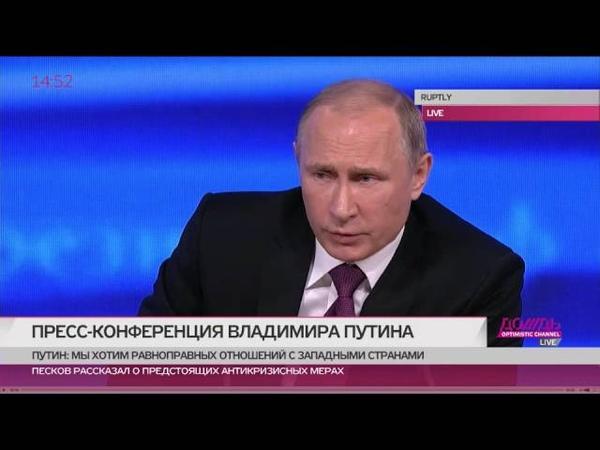 Зарплату Сечина не знаю я и свою не знаю Ответ Путина Екатерине Винокуровой