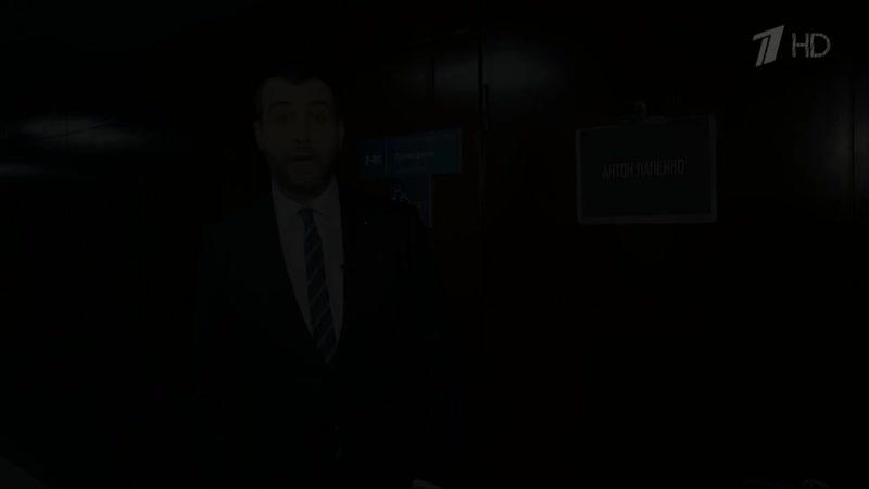 В поисках Лапенко Вечерний Ургант 1080p mp4