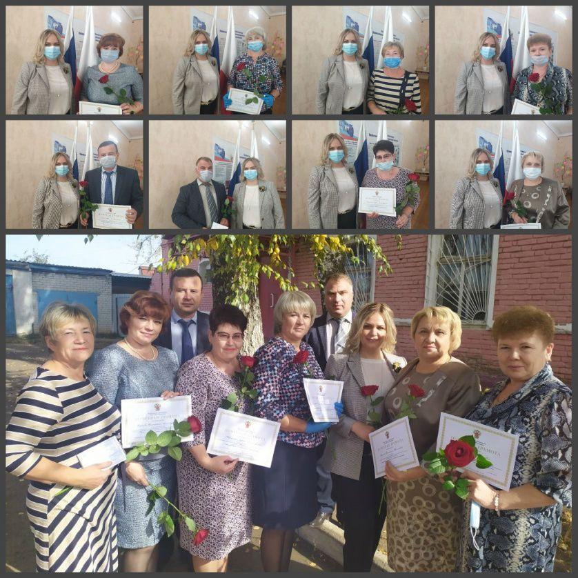 Петровские педагоги получили награды Министерства просвещения России