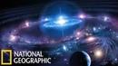 За пределами реальности Документальный фильм National Geographic.