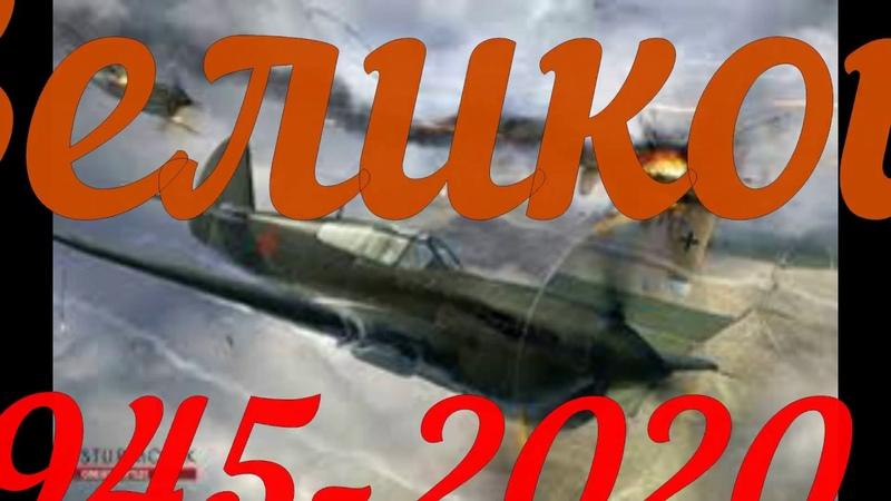 Воздушные рабочие войны песня из к ф Хроника пикирующего бомбардировщика