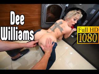 Dee Williams BIG ASS большие сиськи big tits [Трах, all sex, por