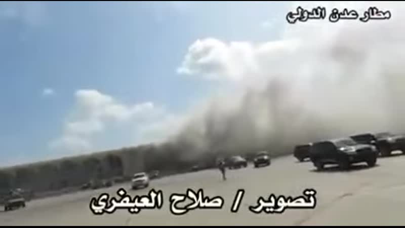 Live footage from yesterday 12 30th 2020 when Houthi militia hit the airport of Aden when the government arrived there