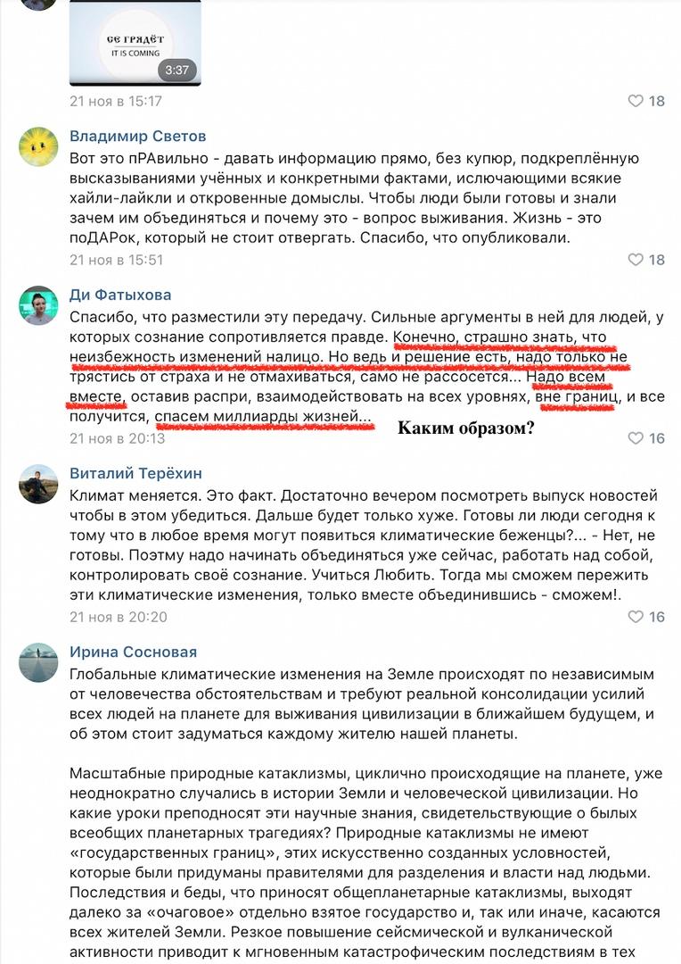 """Алёна Намлиева - Подробный разбор """"АллатРа"""" Опасности этого учения C3gnGmUA_Bo"""