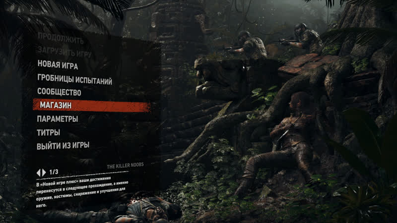 Shadow of the tomb raider играем в 2K 1 NVIDIA DLSS 2 0