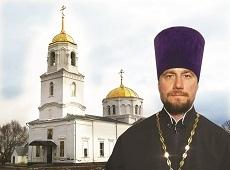 Служили Богу и России. Не прерывается духовная нить поколений